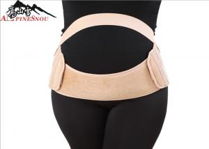 China Durable Maternity Belly Postpartum Support Belt / Pregnancy Support Band For Women on sale