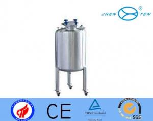 China 200L / 300L Inox Above Ground Fuel Storage Tanks With Movable Casters on sale