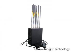 China High Power Manpack Jammer Rf Signal Jammer With Remote Control on sale