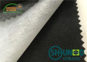 China 50% polyester , 50% nylon base cloth and paste dot nonwoven interlining for garment on sale