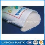 white pp woven bag for rice