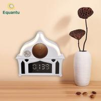 China Digital Player Muslim Touch Lamp Portable Quran Speaker on sale