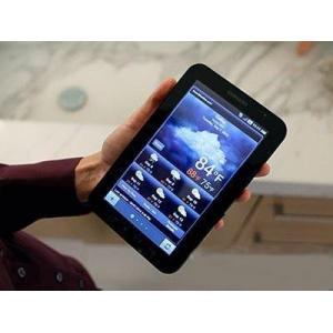 China 1G/8G Storage 7 Inch Epad Tablet Capacitive Screen with Internal WiFi & GSM Voice Call on sale