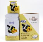 Low Fat / 16g Eco Friendly Colostrum Healthy Milk Tablet , Compressed Milk Tablet Snack