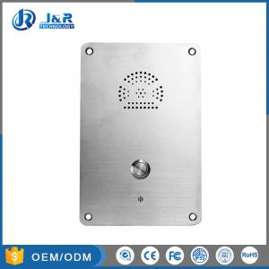 China Rolling Dial Elevator Emergency Phone , Hands Free Phone PSTN / SIP Flush Mounted on sale