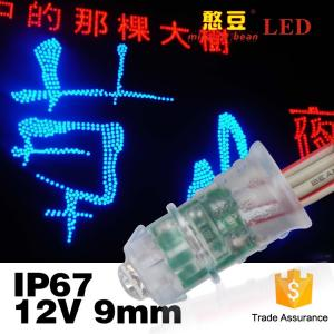 Quality Miracle bean Waterproof IP67 F5 0.15W red 12V 9mm Led Pixel Light for sale