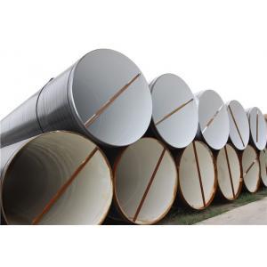 China Le PE de X42 X46 X56 a enduit la ligne tuyau en acier en spirale pour la canalisation de gisement de pétrole de Spéc. 5L d'api on sale