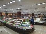 Island Fruit And Vegetable Display Fridge / Supermarket Open Chiller CE Approval