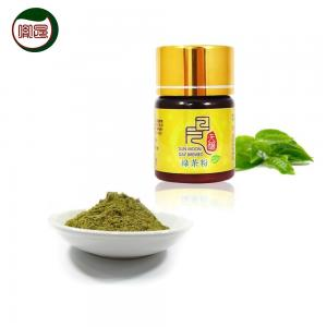 China OEM Anti Constipation 10g Green Tea Powder on sale