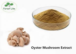 China Pure Natural Oyster Mushroom Extract Powder 30% Beta D Glucan Supplement on sale