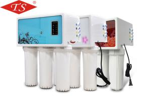 China 50G Kitchen Water Purifier System Under Sink Dust Cover Design Auto Flushing on sale