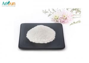 China CAS 79725-98-7 Kojic Acid Powder Kojic Dipalmitate Powder For Skin Care Products on sale