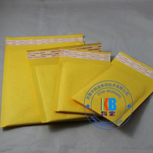 China Safety bubble package envelope mailing 130mm*210mm Kraft bubble mailer on sale