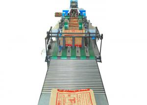 China Automatic Paper Bag Making Machine , Industrial Machines for Making Paper Bags on sale