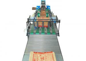 China Step Cut or Flat Cut Paper Bag Forming Machine / Multi Wall Kraft Paper Sack Making Machine on sale