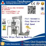 Easy Operation  Stainless Steel 304 Automatic rice/salt/green peans/granule/corn/white sugar Packing Machine price
