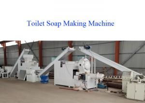 China Middle Capacity 300-800kg Toilet Soap Making Machine , Soap Production Machine on sale