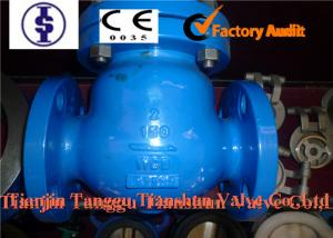 China High Pressure Resilient Wedge Gate Valve EPDM / NBR For Water / Steam / Sewage on sale