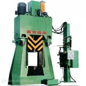 Quality Series CHK CNC fully hydraulic die forging hammer for sale