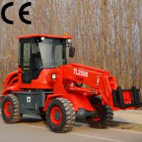 China 2.5 tons garden tractor mini wheel loader TL2500 on sale