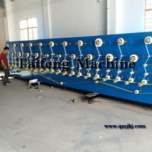 China Automatical cigarette paper machine,Cigarette paper machine for sale,High quality cigarette paper machine on sale