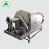 China Screen Internal Feed Rotary Drum Filter , Water Treatment Soild Liquid Separator on sale