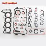 SR18DE Engine Gasket Full Set For NISSAN Engine Parts 10101-33Y25