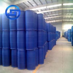 China Mosquito killer DEET(diethyltoluamide)95%tc,Toilet water repellent,cas:134-62-3 on sale