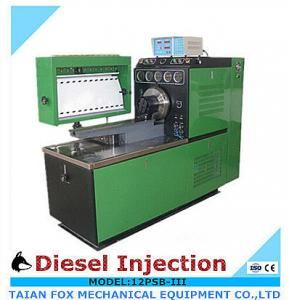 China Diesel Fuel Injection Pump Test Bench(working station type 12PSB-I) on sale