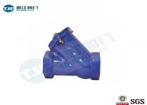 China Ductile Iron Non Return Ball Valve PN16 Bar With BSP Threaded Ends on sale