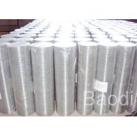 China Transportation Stainless Welded Mesh , Square Mesh Wire ClothHot Dipped Galvanized on sale
