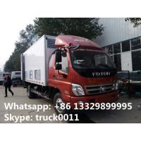 China Foton Aoling 30,000 day old chick tranportation truck for sale, Foton aoling 5.1m length day old chick truck for sale on sale