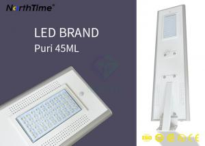China Cool White Microwave Sensor All In One Solar Street Light 50 Watt 5200lm For Curb on sale