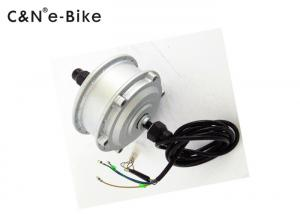 China kit électrique de moteur de hub de 36v 250w pour le kit de conversion de la bicyclette DIY on sale