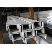 Stainless Steel Structural Steel Channels / U Channel For Power Transmission Tower