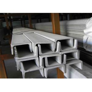 China Stainless Steel Structural Steel Channels / U Channel For Power Transmission Tower on sale