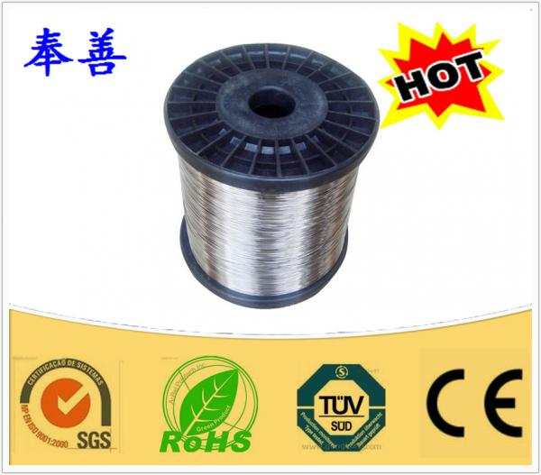nichrome wire nickel chrome heating wire Cr25Ni20 resistance wire ...