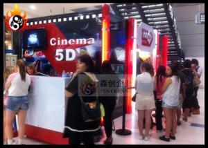 China Mini XD Theatre with Beautiful Cinema Cabin , XD Theater Equipment on sale