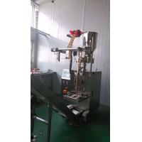 380V High Efficiency Automatic Coffee Packaging Machine SUS304 6000 Bag/Hour
