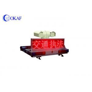 China Police Car Dash Mounted Emergency Strobe LightsLED Screen Warning Support PTZ Camera on sale