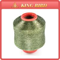China MH Type 125grams Paper Cone Metallic  Yarn For  Embroidery on sale