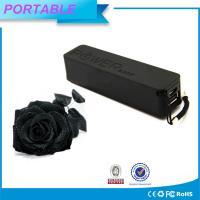 2015 super mini portable best power mobile power bank 2600mah