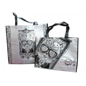China 75g Pearl White Non Woven Printed Bags, Reusable Carrier Bag With Matt Coated on sale