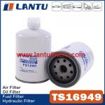 Fuel Filter For Truck FS1280