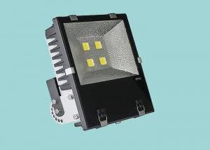 China External 200 Watt COB LED Flood Light IP67 Outdoor LED Stadium Light For Tennis sports stadium lighting supplier