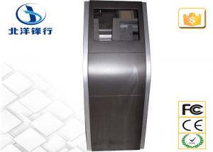 China Restaurant Foreign Currency Exchange Kiosk Machine For Bonds / Funds Transaction on sale