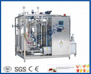 China Dairy Production Line Industrial Yogurt Making Machine With Bottle Package on sale