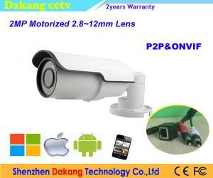 China Optical Zoom Autofocus Digital Camera 1080P HD IP66 Waterproof on sale