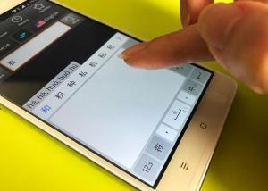 China Portable Handheld Language Translator Offline Voice System Speech Recognition on sale