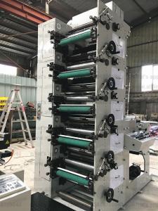 China 5 Color With UV Flexo Printing Machine / Flexographic Printer Machinery Paper Cardboard Adhesive on sale